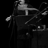 Antonella Ruggiero & Milano Saxophone Quartet